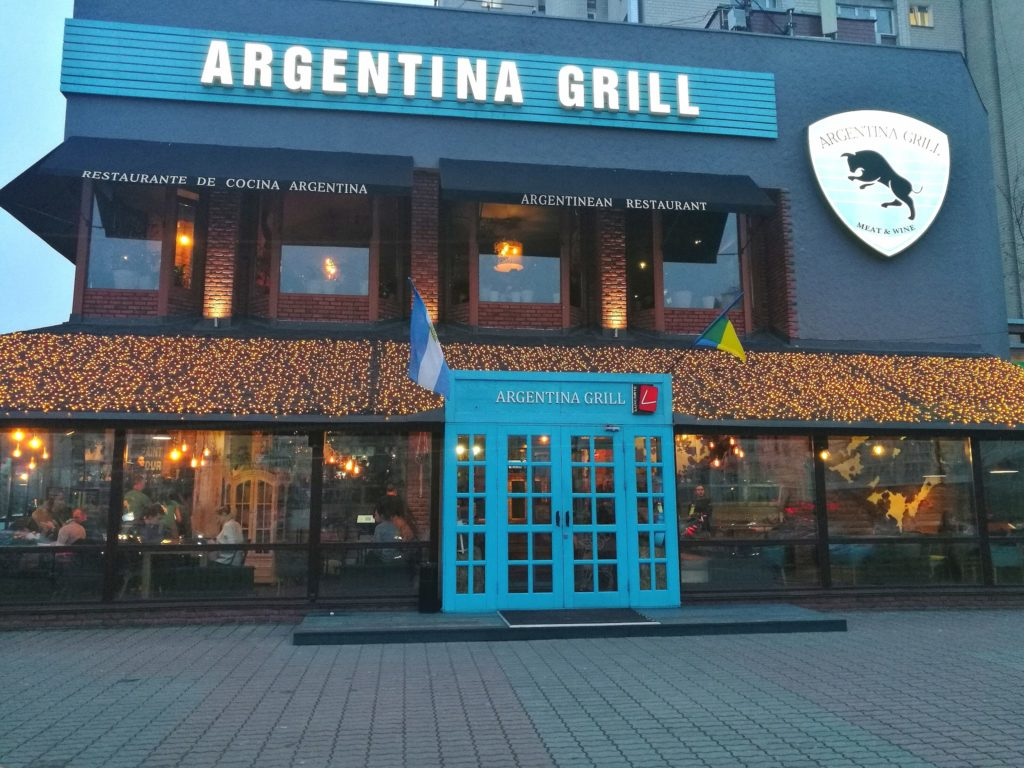 argentina_grill